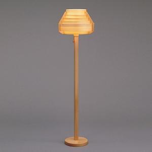 ヤコブソンランプ JAKOBSSON LAMP「323S7338」 yamagiwa