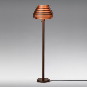 ヤコブソンランプ JAKOBSSON LAMP「323S7338H」 yamagiwa