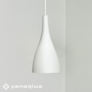 照明ペンダント|yamagiwa(ヤマギワ)「LAMPAS(ランパス)」[333F-280]|yamagiwa