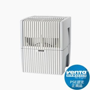 Venta(ベンタ)「空気清浄器付き気化式加湿器(エアーウォッシャー) LW15SW / ホワイト/グレー|yamagiwa