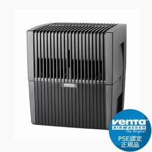 ベンタ 加湿器 LW25S / ブラック/メタリック|yamagiwa
