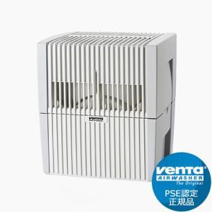 ベンタ 加湿器 LW25SW / ホワイト/グレー|yamagiwa