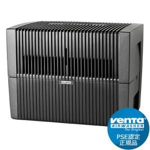 ベンタ 加湿器 LW45S / ブラック/メタリック|yamagiwa
