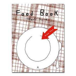【簡単エントリー最大20倍(11/20 0:00〜11/21 23:59)】コッライーニ Corraini 「 FOOD BOOK 」|yamagiwa