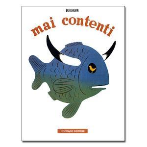 【簡単エントリー最大20倍(11/20 0:00〜11/21 23:59)】Corraini 「 mai contenti 」 <ぞうのねがい - 決して満ち足りない>|yamagiwa