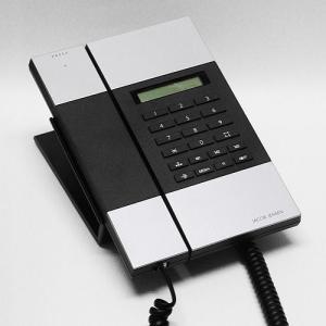 プレミアム会員限定!ポイント最大27倍|デザイン電話機 おしゃれ|ヤコブ・イェンセン T-3 電話機|yamagiwa