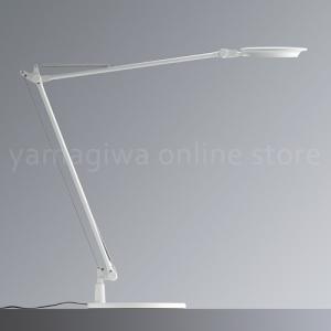LEDデスクライト|yamagiwa(ヤマギワ) 「Rebio(レビオ)」  ベースセット/ホワイト|yamagiwa