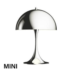 北欧照明|ルイスポールセン Panthella テーブル mini クローム|yamagiwa
