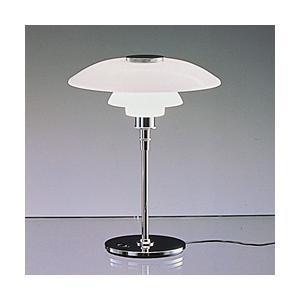 プレミアム会員限定!ポイント最大32倍|照明 北欧|ルイスポールセン PH4 1/2-3 1/2  Glass テーブル|yamagiwa