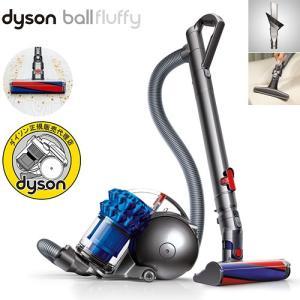 ダイソン掃除機|dyson「NEW Ball Fluffy(ボール フラフィ)CY24 FF」|yamagiwa