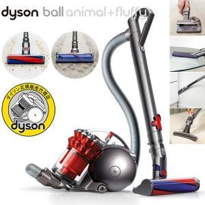 ダイソン掃除機|dyson「Ball Animal+Fluffy CY25 AF」|yamagiwa