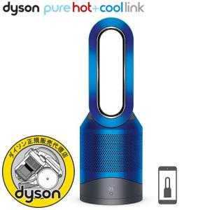 新しいDyson Pure hot + cool Link 空気清浄機能付ファンヒーターは、PM0....