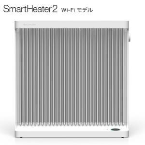バルミューダ スマートヒーター2 Wi-Fiモデル|yamagiwa