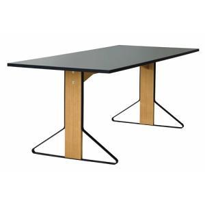 アルテック テーブル artek カアリ・テーブル W200cm ブラックステインオーク/ライトグレーリノリウム(取寄品) yamagiwa