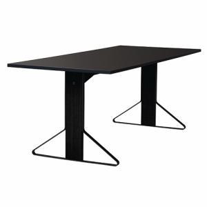 アルテック テーブル artek カアリ・テーブル W200cm ブラックステインオーク/ブラックリノリウム(取寄品) yamagiwa