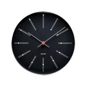 ROSENDAHL (ローゼンダール) 掛時計 「Bankers (バンカーズクロック) 」 BLACK 210mm|yamagiwa