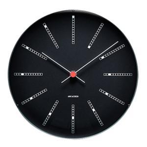 ROSENDAHL (ローゼンダール) 掛時計 「Bankers (バンカーズクロック) 」 BLACK 290mm|yamagiwa