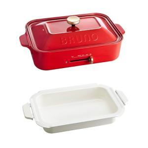 BRUNO(ブルーノ)キッチン家電 コンパクトホットプレート(セラミックコート鍋セット)レッド