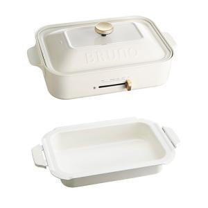 BRUNO(ブルーノ)キッチン家電 コンパクトホットプレート(セラミックコート鍋セット)ホワイト