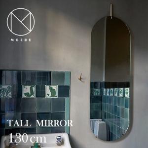 インテリア|フレームレスMOEBE(ムーベ)「TALL WALL MIRROR(トールウォールミラー)」ブラック[996wmbr133]|yamagiwa