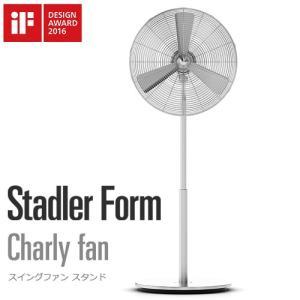 スタドラーフォーム 「 Chariy fan (チャーリー ファン ) 」 スタンド|yamagiwa