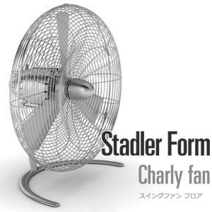 増税前に使える1,000円OFFクーポン|スタドラーフォーム「Chariy fan (チャーリー ファン)」 フロア|yamagiwa