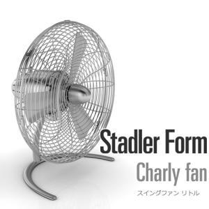 スタドラーフォーム 「 Chariy fan (チャーリー ファン ) 」 リトル|yamagiwa