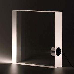 照明 おしゃれ|yamagiwa(ヤマギワ)テーブル照明 ToFU(トーフ)LED