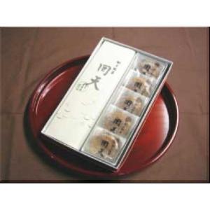 【山口県】【周南市】寿美屋・献上銘菓 回天(10個入り)(10000083)|yamaguchikaiseidou