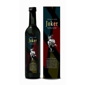 【山口県】【岩国市御庄】【村重酒造】 Joker(ジョーカー)500ml(10000147) yamaguchikaiseidou