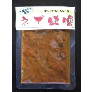 【山口県】【下関市】【田中醤油醸造場】ネギ味噌(10000351)|yamaguchikaiseidou