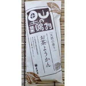 【山口県】【周南市鹿野】【大田屋】お茶羊羹(10000353)|yamaguchikaiseidou