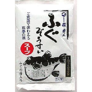 【山口県】【萩市】【井上商店】ふぐ雑炊スープ(10000403)|yamaguchikaiseidou