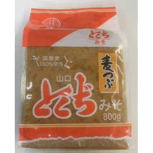 【山口県】【山口市陶】【とくぢ味噌】麦つぶ味噌800g|yamaguchikaiseidou