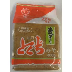 【山口県】【山口市陶】【とくぢ味噌】麦すり味噌800g|yamaguchikaiseidou