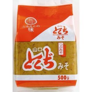 【山口県】【山口市陶】【とくぢ味噌】麦つぶ味噌500g(10000598)|yamaguchikaiseidou