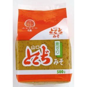 【山口県】【山口市陶】【とくぢ味噌】麦すり味噌500g(10000599)|yamaguchikaiseidou