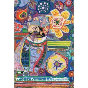 【山口県】【周南市】【アトリエnon 】ポストカード10枚入Bセット(10000626)|yamaguchikaiseidou
