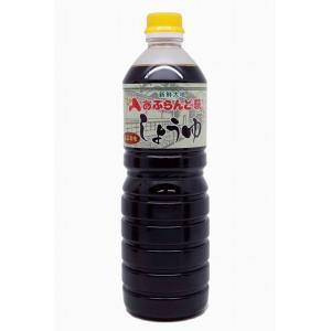 【山口県】【JAあぶらんど】あぶの味1000ml|yamaguchikaiseidou