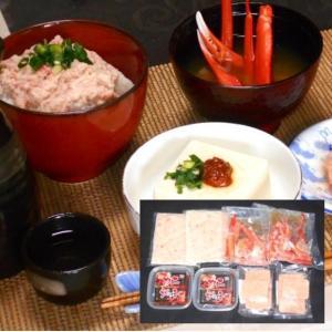 【送料無料】境港紅ずわいかにお楽しみセット【冷凍】【鳥取県米子市】【米子魚市場】(MBZ-50)|yamaguchikaiseidou