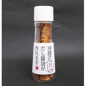 【山口県】【下関市武久町】【日高本店】河豚(とらふぐ)のだし醤油が作れます|yamaguchikaiseidou