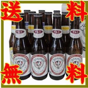 【ちょんまげビール醸造所】3種類詰め合わせ330mlX12本※別途送料、東北500円、北海道1000円、沖縄、離島不可※|yamaguchikaiseidou