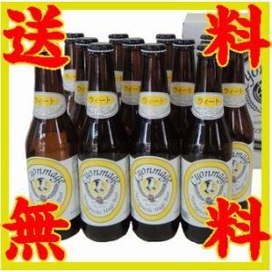【ちょんまげビール醸造所】に人気のウィート 330mlX12本 ※別途送料、東北500円、北海道1000円、沖縄、離島不可※|yamaguchikaiseidou