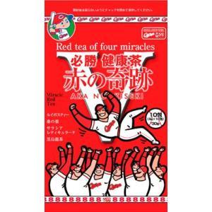 山口県で人気の健康茶「黒の奇跡」が広島カープとコラボ!その名も「赤の奇跡」人気のルイボスティーと黒烏...