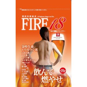 金時生姜と、トウガラシ茶の燃焼効果で、体の中から温め代謝を上げます。山口県の大島にある「竜崎温泉」で...