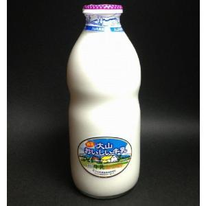 【鳥取県】【東伯郡琴浦町】【大山乳業農協】特選大山おいしい牛乳(10001924) yamaguchikaiseidou
