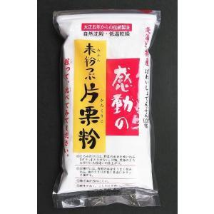 一般の片栗粉(でん粉)は摺りおろした馬鈴薯を150℃の熱風によって約1時間の短時間で強制的に一気にで...