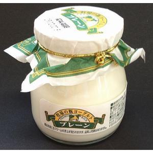 【九州】【南日本酪農】牧場の瓶ヨーグルト プレーン(10001971) yamaguchikaiseidou