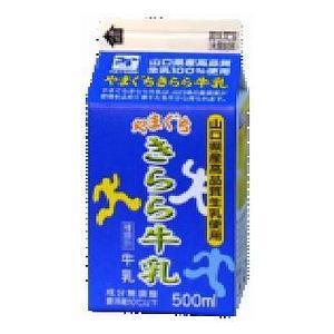 山口県産の生乳だけを使用。「きらら牛乳」に使用する生乳は『高品質規定』をみたした生乳だけを使用してい...
