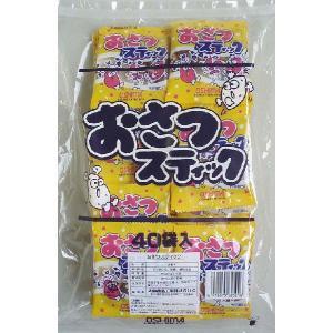 【大島食品】【学校給食】おさつスティックx40袋(10002031) yamaguchikaiseidou